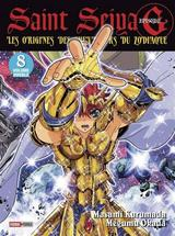 SAINT SEIYA EPISODE G T8: EDITION DOUBLE