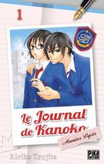 LE JOURNAL DE KANOKO - ANNEES LYCEE T1