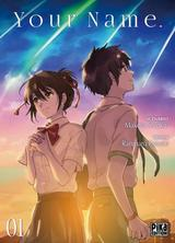 YOUR NAME. T1