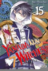 YAMADA-KUN & THE 7 WITCHES T7: WITCHES 15