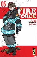 FIRE FORCE T5
