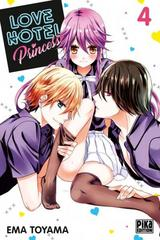 LOVE HOTEL PRINCESS T4