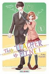 THIS TEACHER IS MINE! T1
