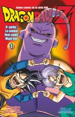 DRAGON BALL Z T1