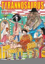 ONE PIECE COLOR WALK T7