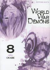 WORLD WAR DEMONS T8