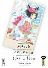 MARCH COMES IN LIKE A LION T14
