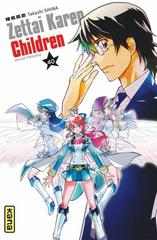 ZETTAI KAREN CHILDREN T40