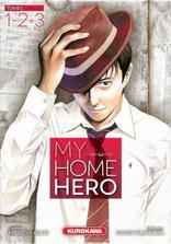 MY HOME HERO : COFFRET 1-2-3