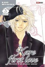 KARE FIRST LOVE T3: KARE FIRST LOVE  - ÉDITION DOUBLE