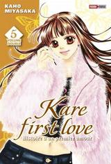 KARE FIRST LOVE T5: EDITION DOUBLE