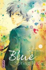BLUE SPRING RIDE T12