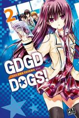GDGD DOGS! T2